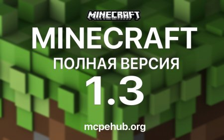 download minecraft 1 13 free