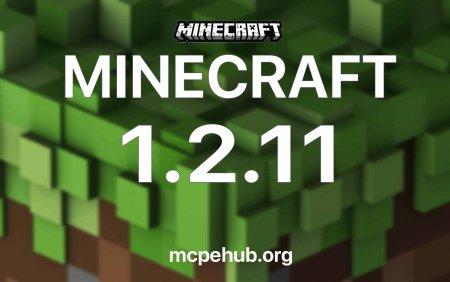 Скачать minecraft pe 1. 2. 10 с рабочим xbox live.
