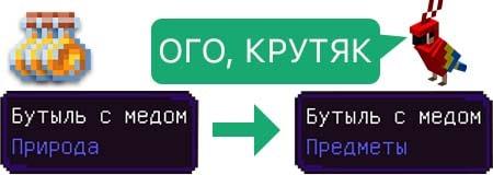 новый майнкрафт пе 1.14.25.1