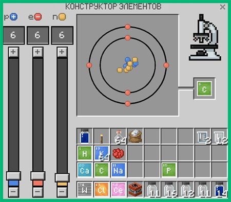 Интерфейс конструктора элементов