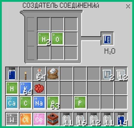 Интерфейс создателя соединений