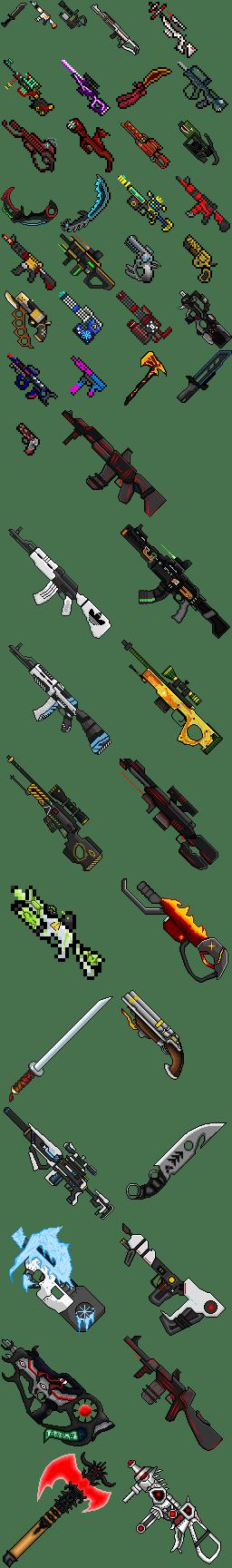 Список оружия