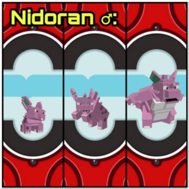Нидоран