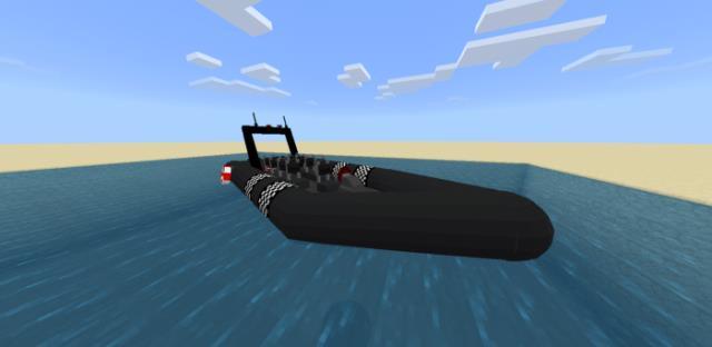 Скоростной катер в реке