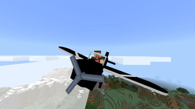 Игрок летит на самолете