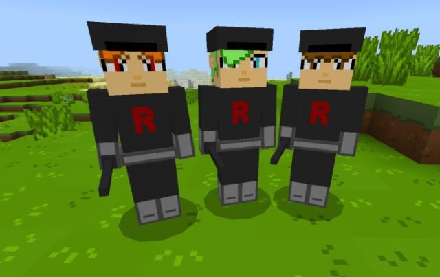 Команда R