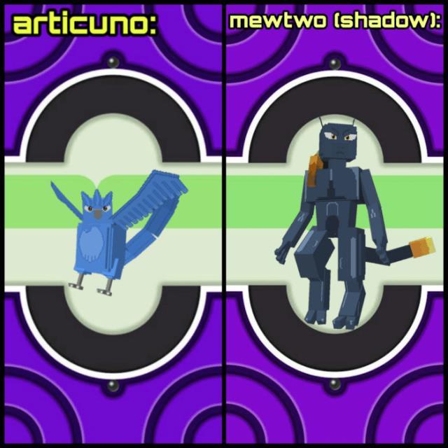 Артикуно и Мьюто